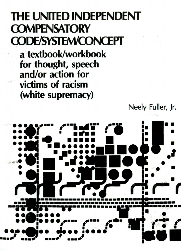 The United-Independent Compensatory Code
